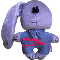 Flirt toy bunny beautiful intelligent modest